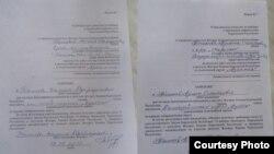 Письма Талиевой и Айтикеевой о вступлении в партию.