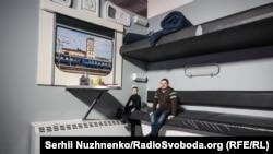 Фотозона «Купе». 11 лютого 2020 року. «Київ-Пасажирський»