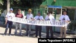 Сторонники осужденного оппозиционного политика Владимира Козлова в день его рождения проводят акцию возле тюрьмы, в которой он отбывает наказание. Поселок Заречный Алматинской области, 10 августа 2014 года.