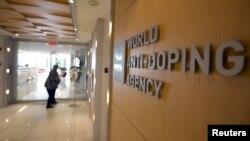 Всесвітнє антидопінгове агентство ситуацію поки що не коментувало
