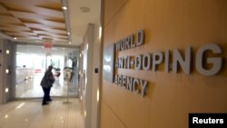 The World Anti-Doping Agency (WADA) issued the critical report.