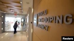 Головний офіс Всесвітнього антидопінгового агентства