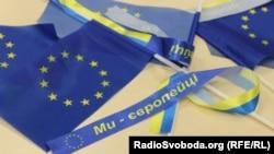 Украина-Европа Биримдиги. Евроинтеграция