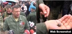 Лідер угруповання «ДНР» Олександр Захарченко демонструє «докази» замаху на себе. (скріншоти з інтернет-видань Life.ru і NewsFront)
