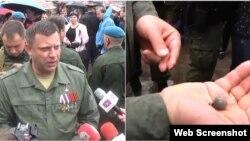 Лидер группировки «ДНР» Александр Захарченко демонстрирует «доказательства» покушения на себя (скриншоты со страниц интернет-изданий Life.ru и NewsFront)