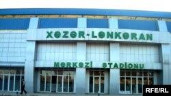 """""""Xəzər""""in stadionu qarşısında, fevral 2008"""