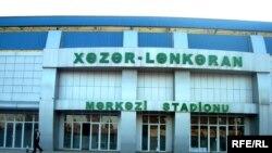 «Xəzər Lənkəran» klubunun stadionu