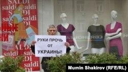 Одиночный пикет против войны. Москва, август 2014 года