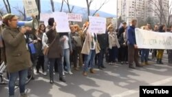 Протест на наставниците пред Министерството за образование и наука во Скопје.