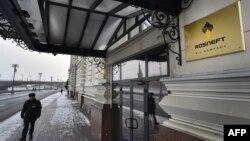 Ռուսաստան - «Ռոսնեֆտ»-ի շենքը Մոսկվայում, արխիվ