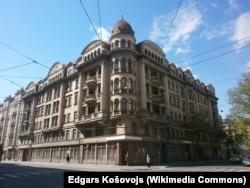 «Угловой дом», в прошлом здание КГБ Латвийской ССР