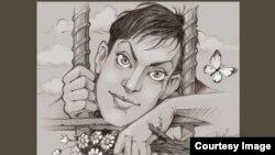 Надежда Савченко. Рисунок украинского художника Юрия Журавля