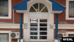 Agіp KCO консорциумының мердігері Bonatti S.p.A компаниясының кеңсесі. Атырау, ақпан, 2009 ж.