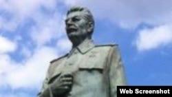 Статуя Сталина в Словакии.