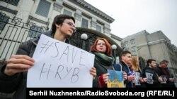Акція під російським посольством у Києві, 24 березня 2019
