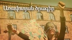 Հուլիսի 8-ի մամուլ