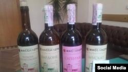 "Вино ""Массандра"". Архивное фото"