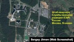 Карта штаба СВР в Ясеневе
