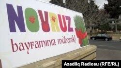 Novruz lövhəsi