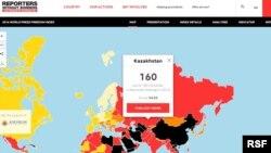 Reporters Without Borders ұйымының 2015 жылғы әлем елдеріндегі баспасөз еркіндігі рейтингіндегі Қазақстанның көрсеткішінен скриншот. 20 сәуір 2016 жыл.