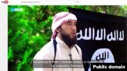 Скриншот размещенного в Интернете видео под названием «Послание народу Киргизии».