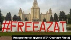 Мәскәү дәүләт университеты каршында Азат Мифтаховны яклау чарасы