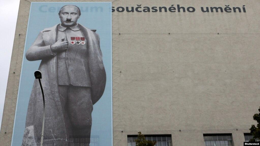 0b41d706a73568 Українці у Чехословаччині та режим Сталіна. Репресії 1945 року