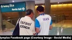 در یکی از تصاویر منتشر شده در صفحه فیسبوک المپیک ویژه اسرائیل، یکی از اعضای هیئت ایرانی در کنار مربی اسرائیلی ایستاده است.