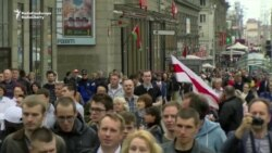 Belarusians Protest Against Russian Military Drills