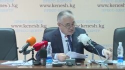 Текебаев: Мы получили из Белиза четыре документа