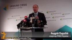 Україні загрожує повномасштабне вторгнення – Парубій