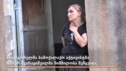 შინაპატიმრობის 11 თვე და ერთკვირიანი შიმშილობა ახალგორში