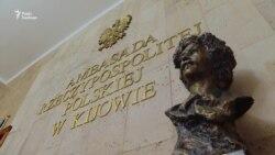 «Безвіз» для України позитивно вплинув на ринок праці в Польщі – маршалок Сенату (відео)