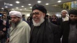 Талибан в Москве
