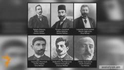 Թուրքահայ պատգամավորը պահանջում է հետաքննել1915-ին հայազգի պատգամավորների սպանության պատճառները