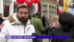 В Лондоне у российского посольства прошла акция протеста