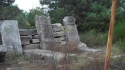 Меморіал загиблим євреям у роки Другої світової війни