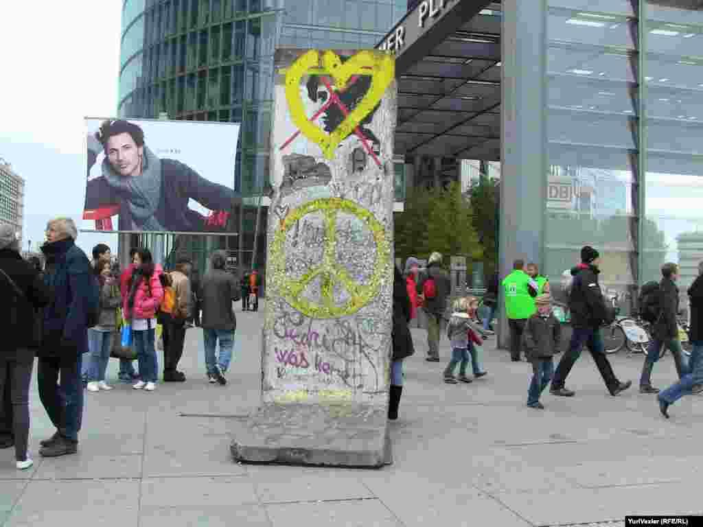 Фрагмент стены на Потсдамской площади
