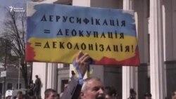 Украинада эне тилди жеригендер жооп берет