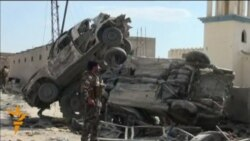 Scores Killed In Afghan Market Blast