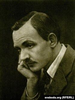 Янка Купала. 1923