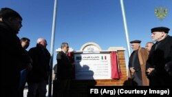 FILE: Afghan President Ashaf Ghani inaugurated the Lapis Lazuli route in December.