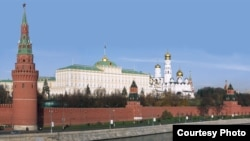 Russia -- A view of the Kremlin, Moscow.