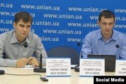 Александр Костенко и Станислав Краснов на пресс-конференции в УНИАН