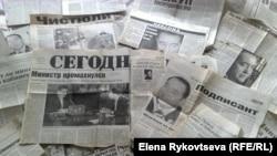 Российская пресса сентября 2000 года