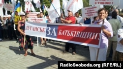 Pamje nga protestat e deritashme në mbështetje të Timoshenkos