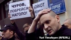 Оппозиционер Сергей Удальцов на одной из акций протеста