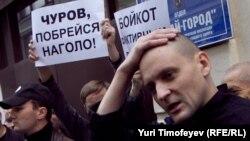 Сергей Удальцов на акции у здания Центризбиркома