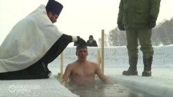Православные христиане отпраздновали Крещение