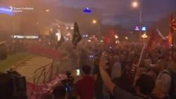Protesti u Skoplju zbog sporazuma sa Grčkom
